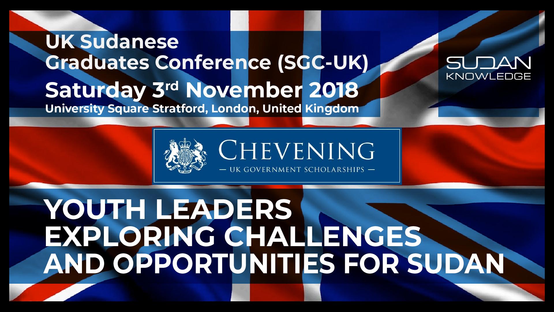 UK Sudanese Graduates Conference (SGC-UK)