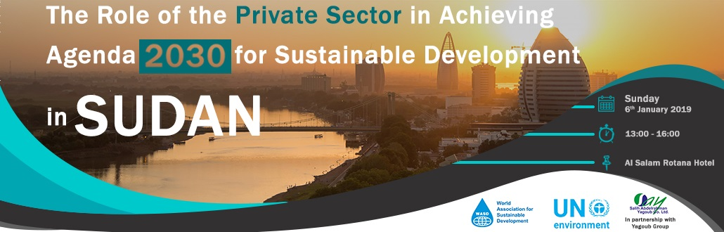 Role of private sector in achieving Agenda 2030 for SD in Sudan